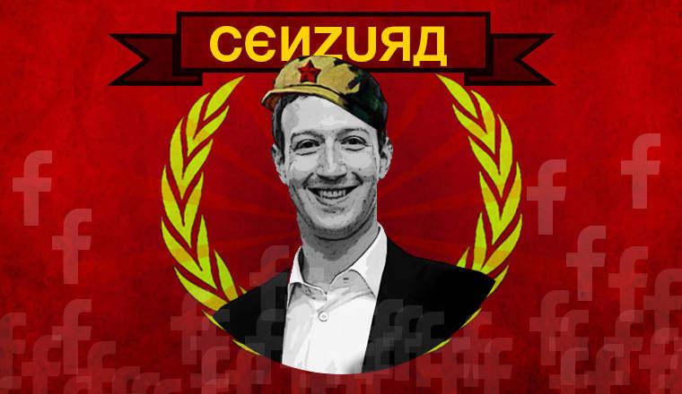 A Facebook diktatúra